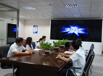Shenzhen Unique Display Technology Co.,Ltd